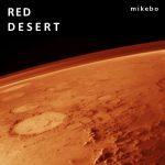 mikebo Album Red Desert