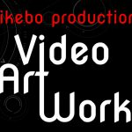 mikebo productions VideoArtWork